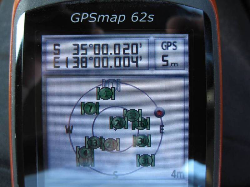 GPS readout - about 38 m from the point