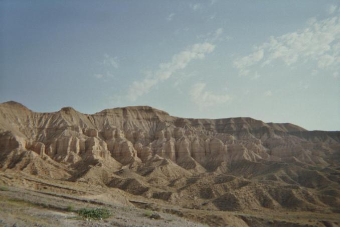 rock formations near the dam
