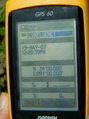 #6: GPS at exactly 24.00 - 91.00  (error on other photo, 11m)