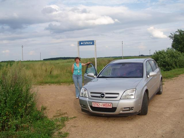 on the way to the city of Vitebsk