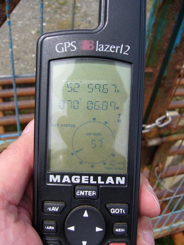 GPS at locked gate: 7.7 km to go