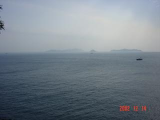 #1: Henggang Island to the south, beyond which lies the confluence.