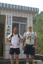 #3: The Police Outpost
