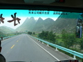 #2: Scenery on the road from Wēiníng to Liùpánshuǐ.