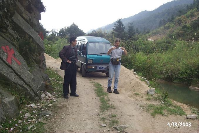 "Minivan we hired to take us up the dirt track to Niaolingjiao (""The Foot of Bird Mountain""). The driver looks on bemused as Targ dons his GPS."