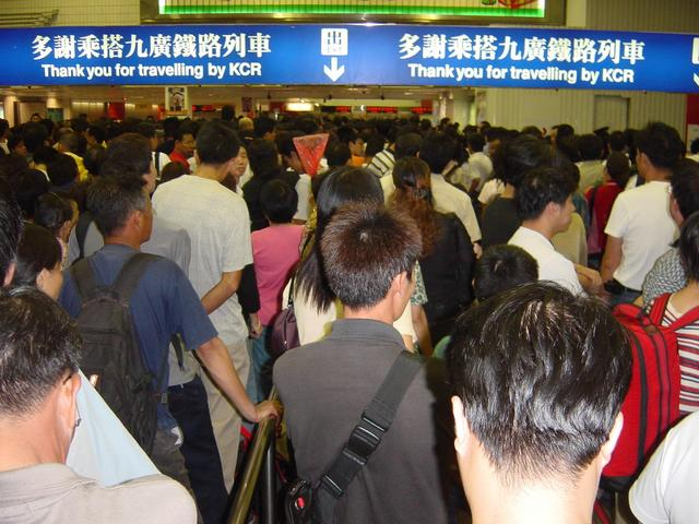 Crush of people waiting to cross border from Hong Kong to Shenzhen