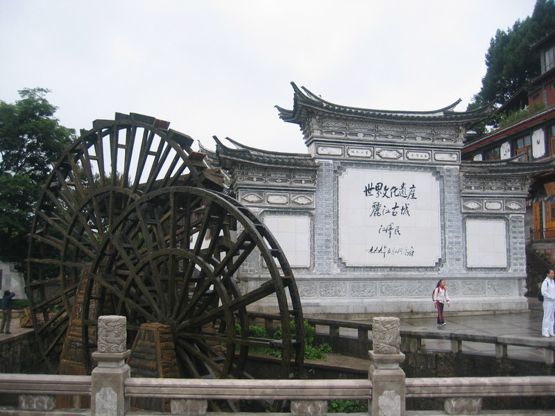 Old Town Water Wheel in Lìjiāng
