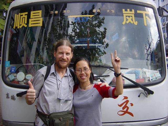 Ticket seller and me in front of Shunchang-Lanxia bus