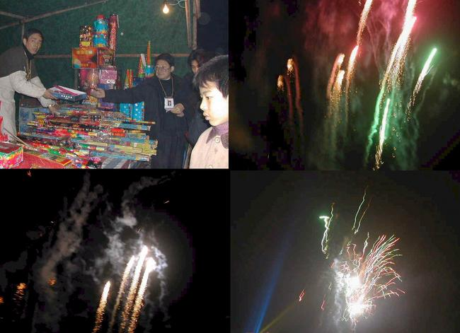 Fireworks in Jiangjin on Chinese New Year's Day