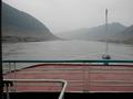 #5: View up the Yangtze on the way to the Confluence Point