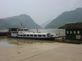 #2: Boat from Pingkou to Anhua