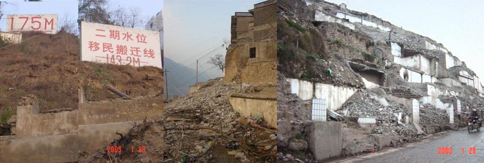 Swath of Destruction in Wushan below the 175-meter water level