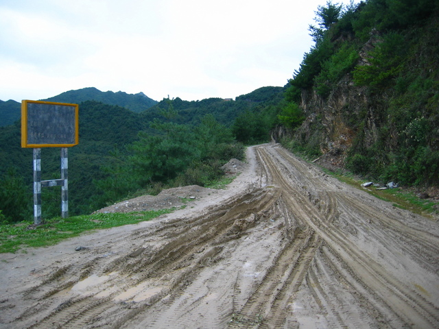 Road to the Confluence