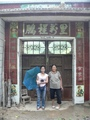 #4: Ah Feng with the lady at the entrance to her house NW of the confluence