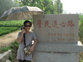 #3: Ah Feng at the sign for Jǐngmín Liánxīn Road