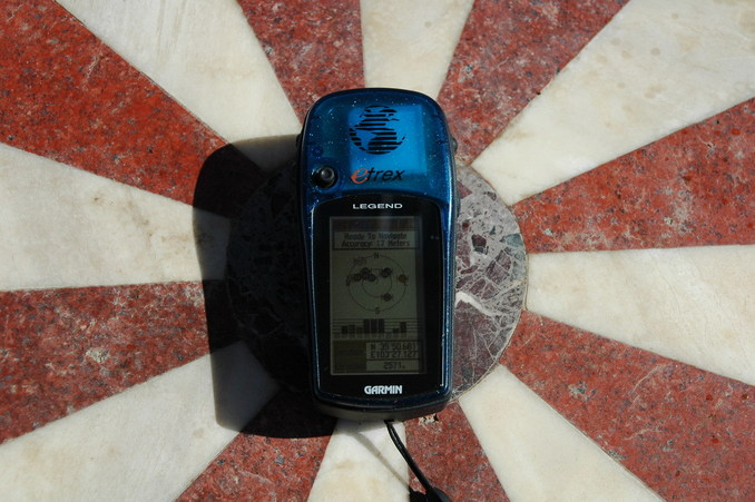 GPS reading at the monument center - not the coordinate defined for the geographic center of China