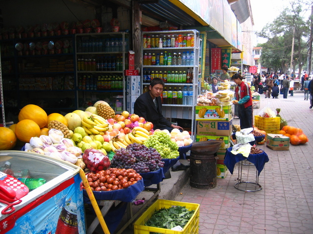 Fruits for Sale in Lanzhou