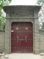 #3: Ornate door in Chongxian Village
