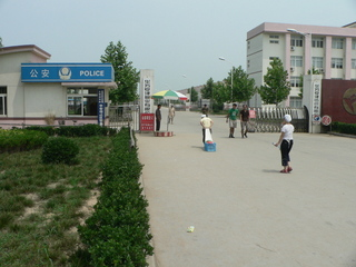 #1: Looking north, at the entrance of the Huáfāng Xiàjīn Industrial Park