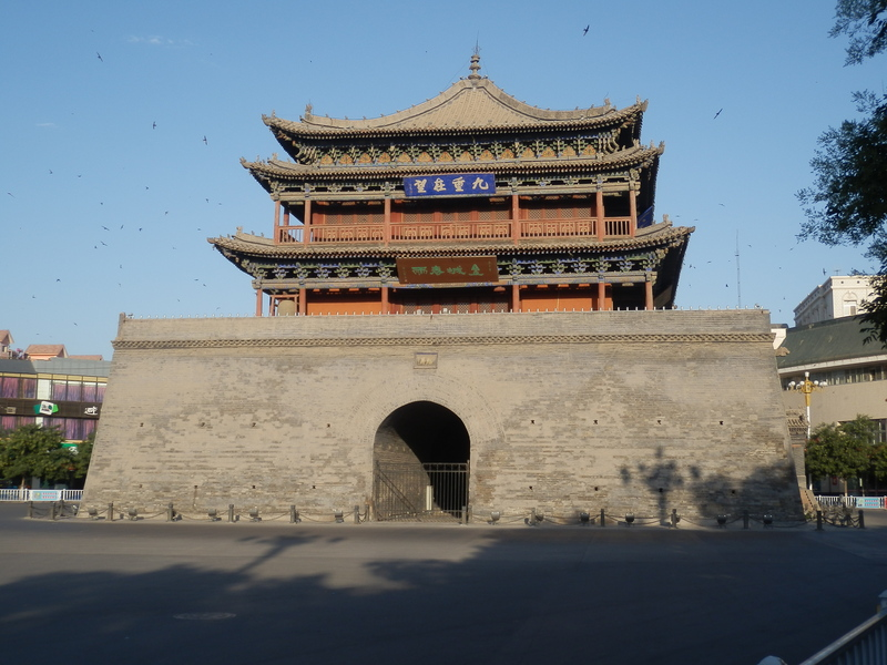 City Gate in Zhāngyè