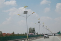 #7: Expressway lighting using dual-source renewable power from wind and sun.