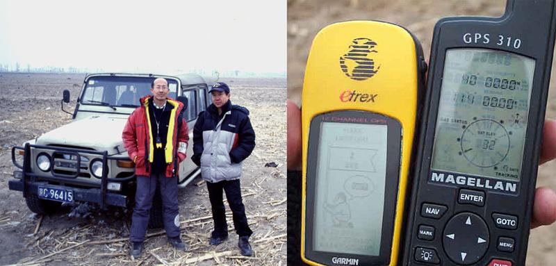 我和老胡 / GPS显示 Me and Lao Hu / GPS Display