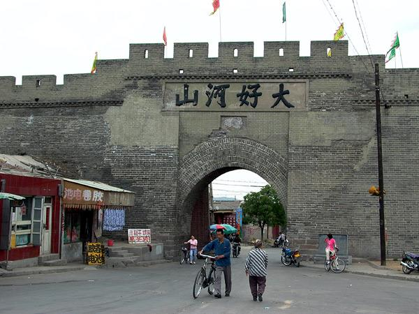 The Gate of Great Wall