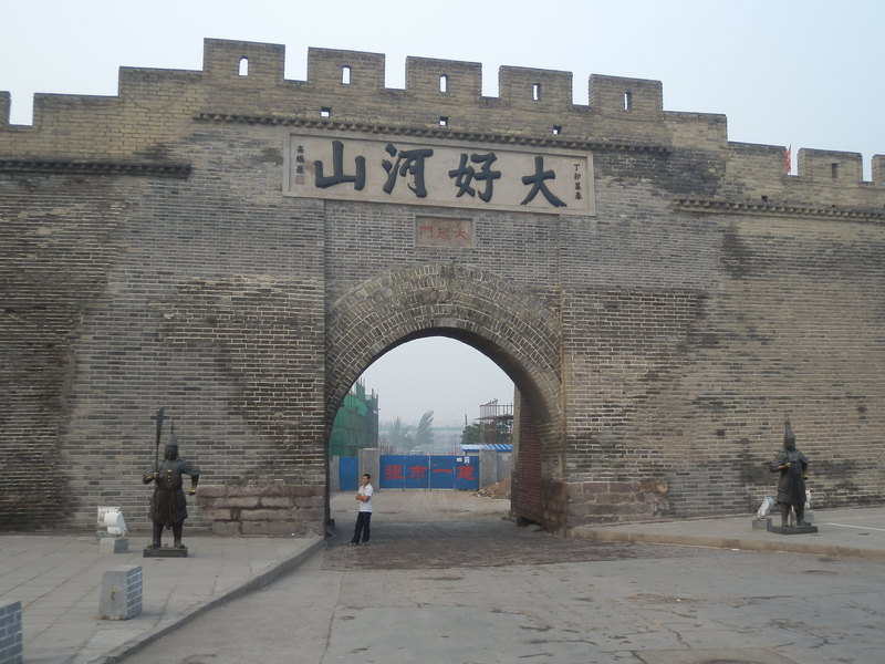 Gate of Great Wall in Zhāngjiākǒu