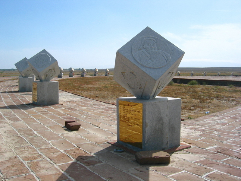 Monuments for Asian countries