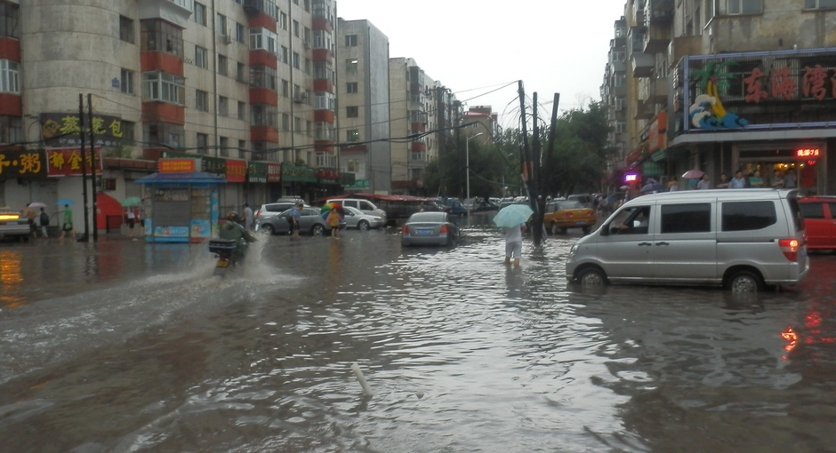 Harbin under water
