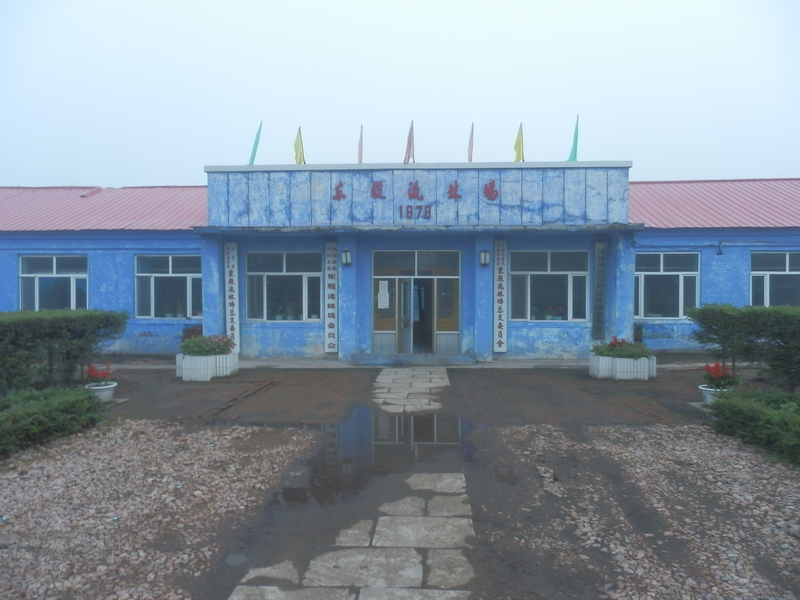 The Guesthouse in less than 100 m Distance