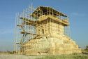 #8: Mausoleum of Cyrus the Great i
