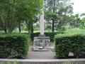 #6: A third view of the monument of intersection (Japan only - old)