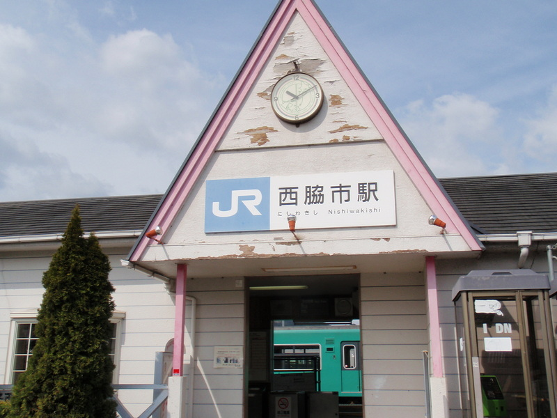 Nisiwaki station