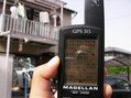 #2: Looking northeast - the GPS receiver settles on the 35N 137E coordinates