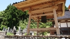 #11: Typical Japanese bell house