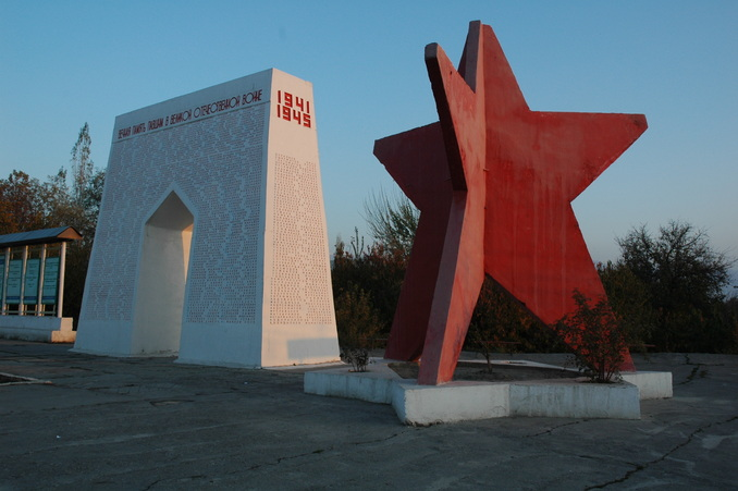 A World War II monument at Uch Korgon - turn off point from the main highway
