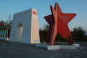 #10: A World War II monument at Uch Korgon - turn off point from the main highway
