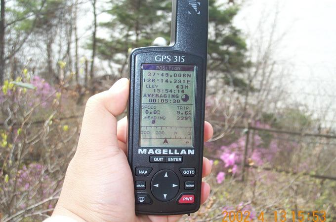 A snapshot of the GPS reading on the location.