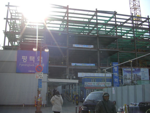 Pyeongtaek station, under expansion construction