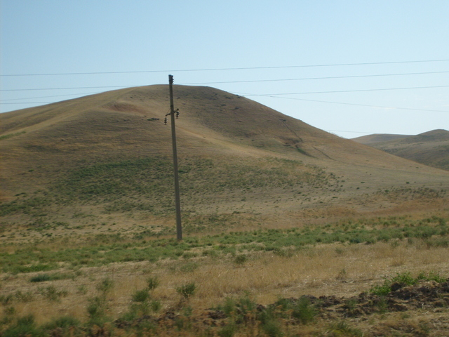 A typical hill in the area