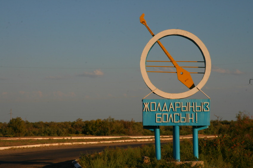 reaching tarmac at Zhambyl - sign at the end of the village