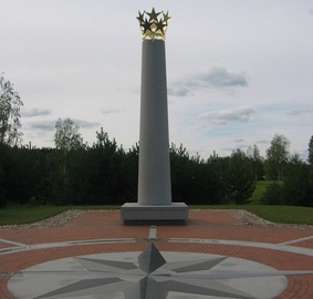 #1: Granit Column as Monument