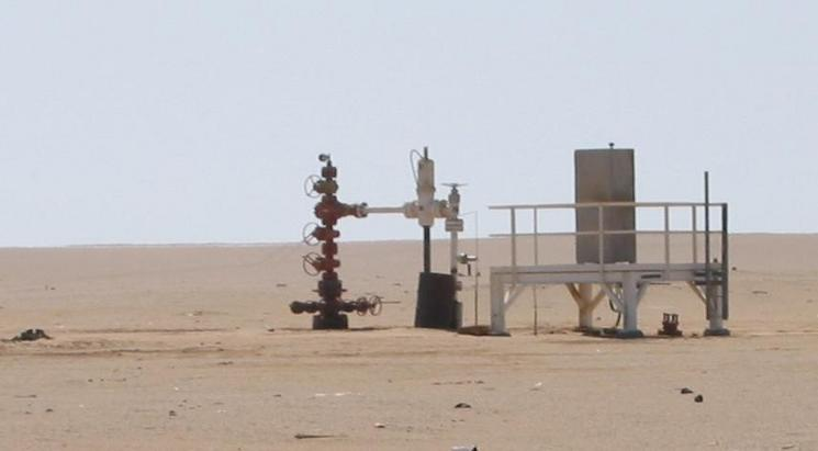 Oil well 10 km from Confluence