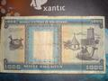 #10: Fish on a Mauritanian banknote