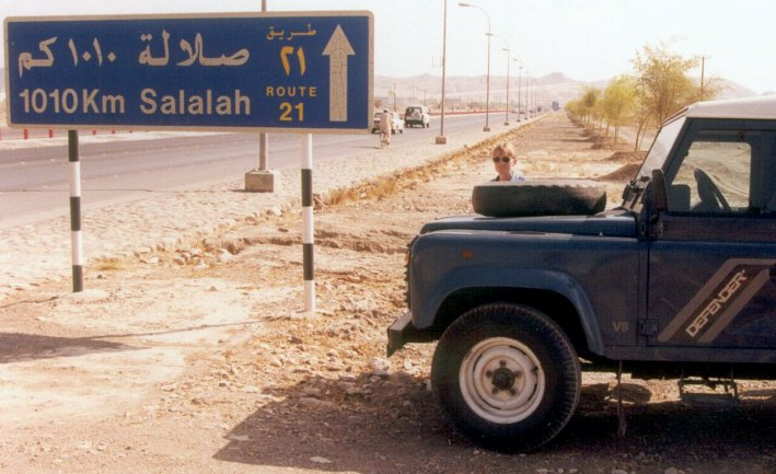 As we had passed through two borders and covered 1,100 km, Salāla seemed near!