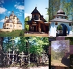 #10: Orthodox churches in Siemiatycze and on the Holy Hill of Grabarka