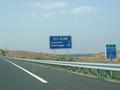 #2: On the way to Portugal