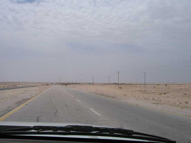 Looking over al-Kir`āna from Salwā Road towards the Confluence