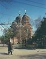 #2: Center of Krasnodar